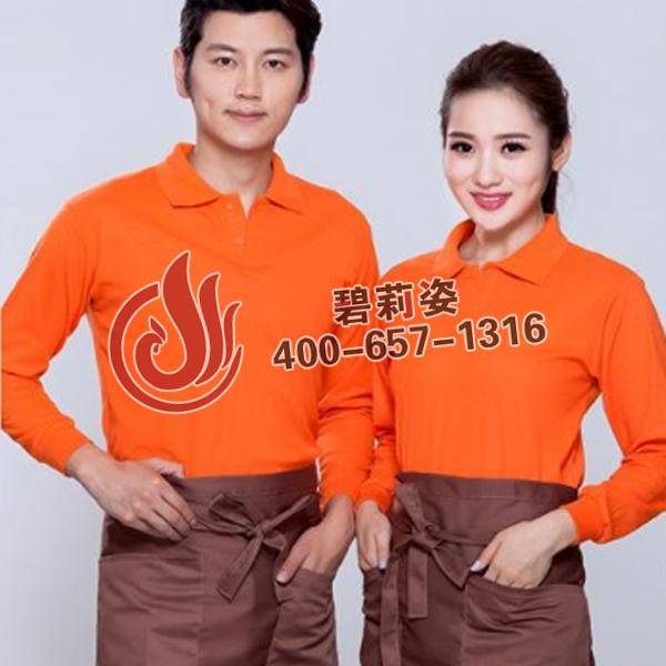 保洁工作服款式图片